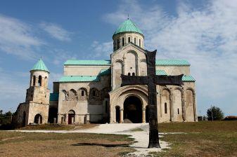 Bagrati Cathedral - Kutaisi