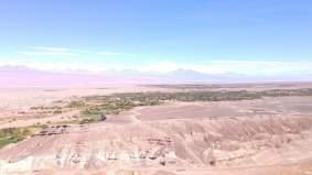 View of San Pedro de Atacama - Chile